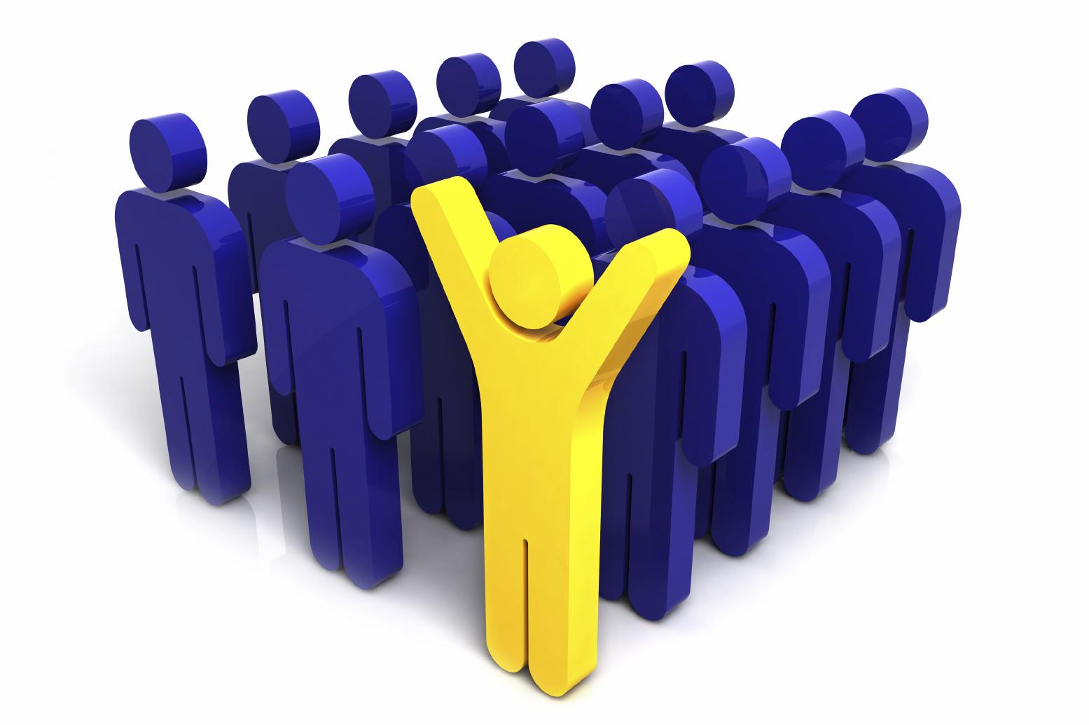 Конкурс на резерв в управленческие кадры